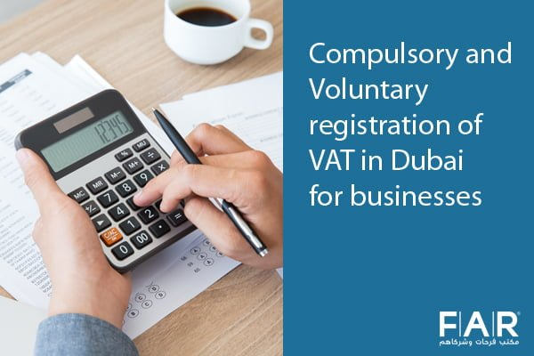 vat registration uae