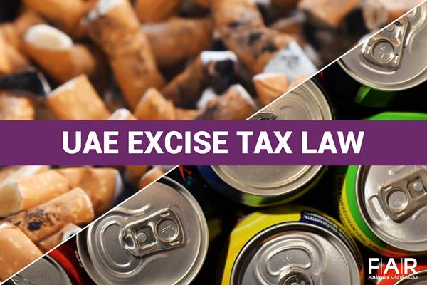 uae excise tax law