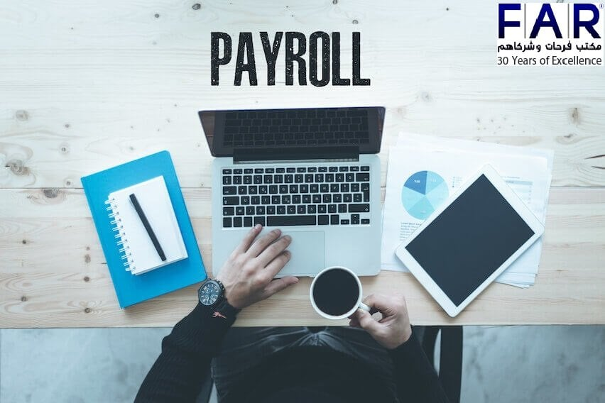 PAYROLL SERVICES IN DUBAI