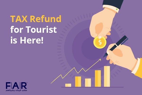 TAX Refund for Tourist